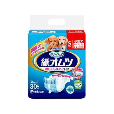 ユニ・チャーム 紙オムツ S 小型犬用 お徳用30枚