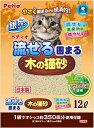 流せる固まる木の猫砂 12L×5個