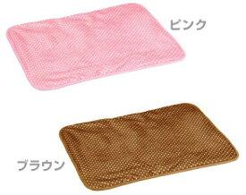 マルカン 遠赤外線効果 遠赤でもっとホット毛布 ピンクのみ ワイド