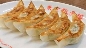 東京餃子楼 冷凍餃子 ニラ・にんにく無し 18個
