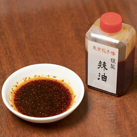 東京餃子楼謹製 トンガラシ辣油