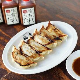 【海老】 餃子 ブラックタイガー バナメイ  オリジナルブレンド 冷凍 生餃子 36個 化粧箱入り 【お歳暮】【ギフト】【のし】