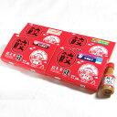 【送料無料】餃子4種80個(しょうが・パセリ・牡蠣・もち豚)味噌タレ付き【北海道・沖縄・離島は送料500円頂戴致します…