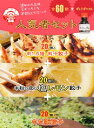 【送料無料】広島好きのお父さんへレモン・もち豚・肉汁餃子が入った人気者セット