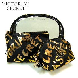 【送料無料】VICTORIA'S SECRET ヴィクトリアシークレット ビクシー ビクトリア ポーチ3点セット 化粧ポーチ ゴールドロゴ ゴールドロゴ ブラック