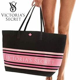 【送料無料】VICTORIA'S SECRET ヴィクトリアシークレット ビクシー バッグ トートバッグ ママバッグ 大きめ ロゴ ボーダー