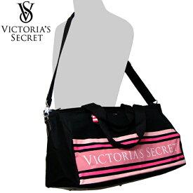 【送料無料】VICTORIA'S SECRET ヴィクトリアシークレット ビクシー バッグ ボストンバッグ ショルダーバッグ 2way ピンク×ブラック