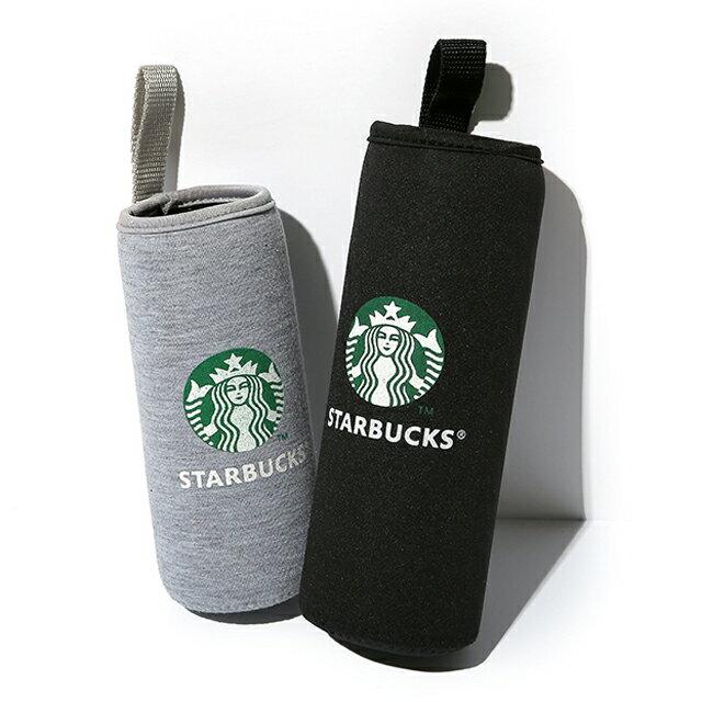 【送料無料】Starbucks スターバックス ペットボトルカバー ペットボトルホルダー 500ml ブラック グレー 2個セット 代引き決済不可
