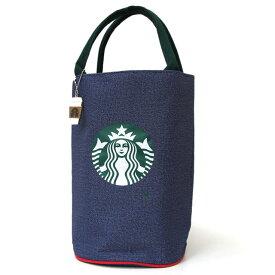 【送料無料】Starbucks スタバ スターバックス バッグ トートバッグ サブバッグ バケツ型 ネイビー キャンバス地