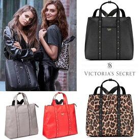 【送料無料】VICTORIA'S SECRET Studded Convertible Backpack ヴィクトリアシークレット ビクシー バッグ トートバッグ バックパック 2WAY ブラック ヒョウ柄 レッド グレー