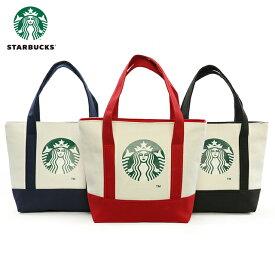 【送料無料】Starbucks スターバックス Basic Tote Bags スターバックス トートバッグ ハンドバッグ オリジナルロゴプリント 3カラー展開 ブラック ネイビー レッド
