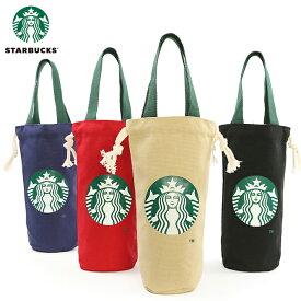 【送料無料】Starbucks スターバックス Pet Bottle &Tombr Cover スタバ ペットボトル & タンブラーカバー 4カラー展開 ブラック / ベージュ / レッド / ネイビー