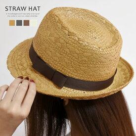 天然 麦わら帽子 中折れリボン付き ストローハット レディース キャメル ブラック コーヒー アイボリー