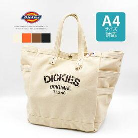 送料無料 ディッキーズ トートバッグ トート ショルダー メンズ レディース 男女兼用 マザーズバッグ ベジバッグ ママバッグ