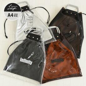 クリアトートバッグ インナーバッグ付き レディース PVC ブラック ブラウン シルバー クリアバッグ