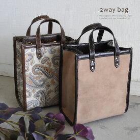 ショルダーバッグ ハンドバッグ トートバッグ レディース 鞄 カバン かばん BAG
