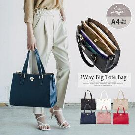 2way トートバッグ スクエア ショルダーバッグ 通勤バッグ レディース バッグ A4 オフィス ブラック ホワイト グレー ネイビー ピンク ハンドバッグ