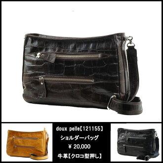 에서 새로운 컬러 추가! 일본에서 만들어진 가방 doux pelle 숄더백 소가죽 일본 공예가가 한 개 한 개 손으로 만들어가는 국산 가방.