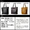 일본 제 가방 doux pelle 가방 소가죽 일본 공예가가 한 개 한 개 손으로 만드는 국산 가방.