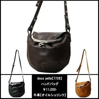 일본 메이드 가방 doux pelle 숄더백 2Way 일본 공예가가 한 개 한 개 손으로 만들어가는 국산 소가죽 가방. Ekiden10P07Sep11