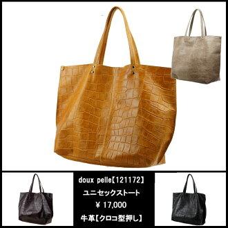 에서 새로운 컬러 추가 일본 제 가방 doux pelle 유 니 섹스 가방 소가죽 일본 공예가가 한 개 한 개 손으로 만드는 국산 가방.