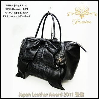 일본 제 가방 Jasmine 파이 슨 보스턴 가방 Japan Leather Award2011 여성 가방 부문 부문 수상 작품 대용량 일본 공예가가 한 개 한 개 손으로 만드는 국산 가방