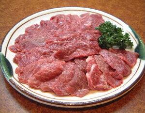 上カシラニク(別名ツラミまたは、頬肉)