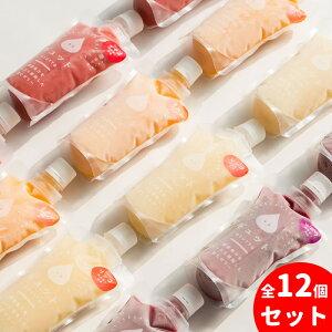 アイス ギフト いちごゼリー ぶどうゼリー みかんゼリー りんごゼリー 凍らせて食べるゼリー詰合せ GYUTTO みかん3個 りんご3個 ぶどう3個 いちご3個セット ギフト スイーツ 子供 お中