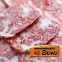 かるび 【冷凍】 カルビ 焼肉 定番 王道 焼肉店 【最高級】【国産A4、A5等級】【一頭買い】【和牛】【極上雌牛…