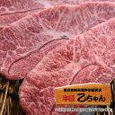 みすじ 【冷凍】 希少部位 稀少部位 霜降り 牛うで肉 焼肉 【最高級】【国産A4、A5等級】【一頭買い】【和牛】…