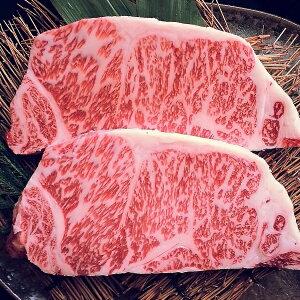 贈答用 極サーロインブロック 1kg 【冷蔵】 サーロイン さーろいん ステーキ すてーき 焼肉 【最高級】【国産A4、A5等級】【一頭買い】【和牛】【極上雌牛】【送料無料】【A4、A5