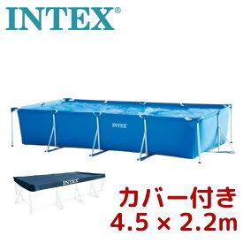 【在庫あり・即納可】INTEX インテックス レクタングラ フレームプール 450 × 220 × 84cm カバー付き 28273 プール 大型 大きい 水遊び 夏休み