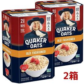 【2箱セット】クエーカー オールドファッションオートミール 2.26kg x 2袋 4.52kg×2 QUAKER Old Fashioned Oats oatmeal えん麦 シリアル グラノーラ 大容量 コストコ COSTCO 父の日
