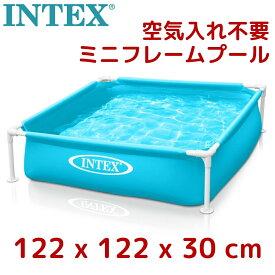 【在庫あり・即納可】INTEX インテックス ミニフレームプール 122 × 122 × 30cm 57173 家庭用 小型プール 簡単設営 簡単設置 キッズプール 子ども 子供 水遊び コストコ COSTCO 夏休み