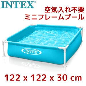 INTEX インテックス ミニフレームプール 122 × 122 × 30cm 57173 家庭用 小型プール 簡単設営 簡単設置 キッズプール 子ども 子供 水遊び コストコ COSTCO 夏休み