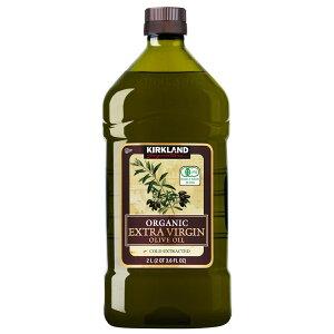 Kirkland Signature カークランド シグネチャー オーガニックエクストラバージンオリーブオイル 2L 1832g 有機JAS Organic Extra Virgin Olive Oil 有機 コストコ COSTCO
