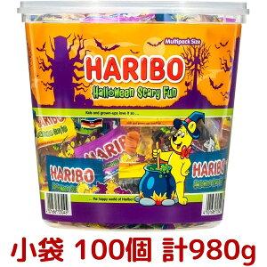 【ハロウィーンバージョン】 HARIBO ハリボー ハロウィーンパーティードラム 980g グミ ハロウィン ハロウィーン 大容量 Costco コストコ お菓子 パーティー 個包装 子ども おやつ 贈り物 プレゼ