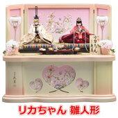 200年モデル久月リカちゃん正規品収納飾り雛人形シリアル入ひな人形りかちゃん親王飾りおひなさまお雛様