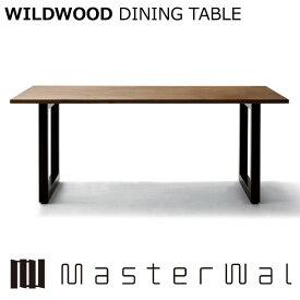 マスターウォール ワイルドウッド ダイニングテーブル W1400×D650mm WILDWOOD DINING TABLE WWDT14065SL Masterwal 正規販売店