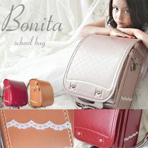 ランドセル 女の子 フィットちゃん ラヴニール ボニータ シャンパンピンク クラリーノレミニカ A4フラットファイル キューブ型 刺繍 6年間保証 日本製