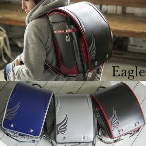 ランドセル 男の子 フィットちゃん ラヴニール イーグル ブラック×レッド マリンブルー×シルバー クラリーノF Eagle 6年間保証 キューブ型 日本製