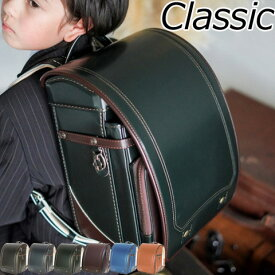 ランドセル 男の子 フィットちゃん ラヴニール クラシック クラリーノF A4フラットファイル キューブ型 6年間保証 日本製