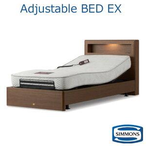 開梱設置配送 シモンズベッド 電動リクライニングベッド ボックス2 セミダブルサイズ マキシマレギュラー5.5 マットレス SIMONS 電動ベッド