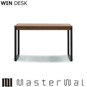 マスターウォール ウインデスク WIN DESK (W1400×D610) WIDE140SL 学習デスク ウォールナット Masterwal 正規販売店