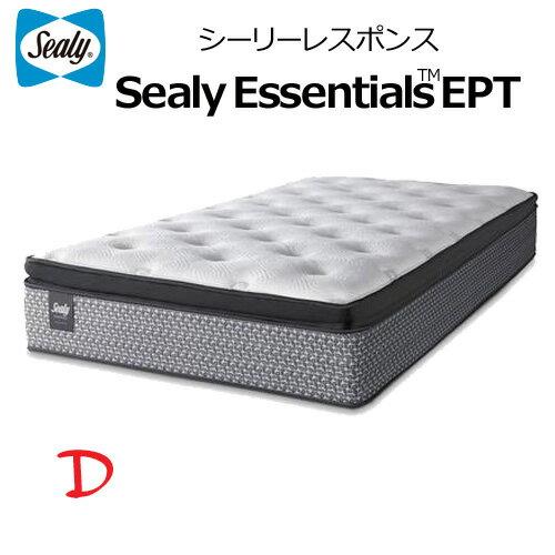 シーリー マットレス Sealy シーリーベッド シーリーエッセンシャルズEPT ダブル マットレス シーリーレスポンス ポスチャーテックコイル 日本製 ベッドパッド・ボックスシーツプレゼント