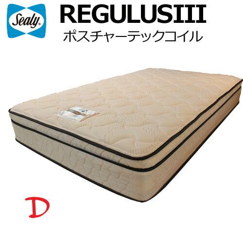 シーリー マットレス Sealy シーリーベッド レグルス3 ダブルマットレス シーリー ユーロトップ ポスチャーテックコイル 日本製 ベッドパッド・ボックスシーツプレゼント