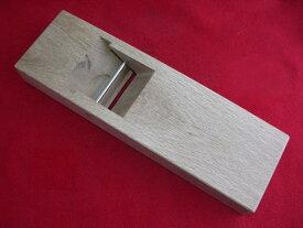 ■堀台(鉋台)カンナ かんな 鉋 白樫普通口寸八(70ミリ)柾目 職人の手作り 掘台