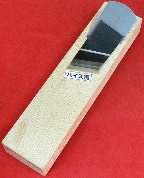 ■【送料無料】常三郎 ハイス鋼 右キワ鉋 押金付 白樫 48mm 8寸台 裏出し不要