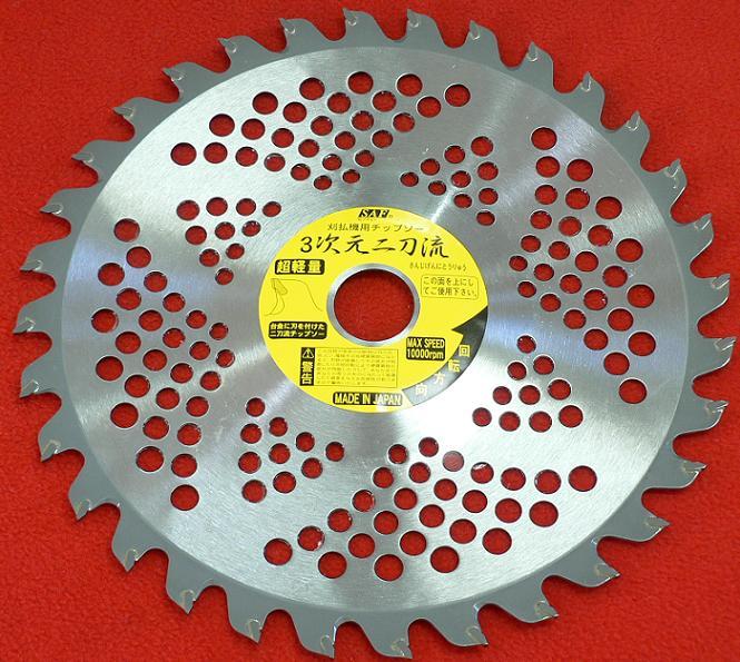 草刈 チップソー 草刈 刈払機用チップソー 3次元二刀流 斜埋込型 230mm×32P