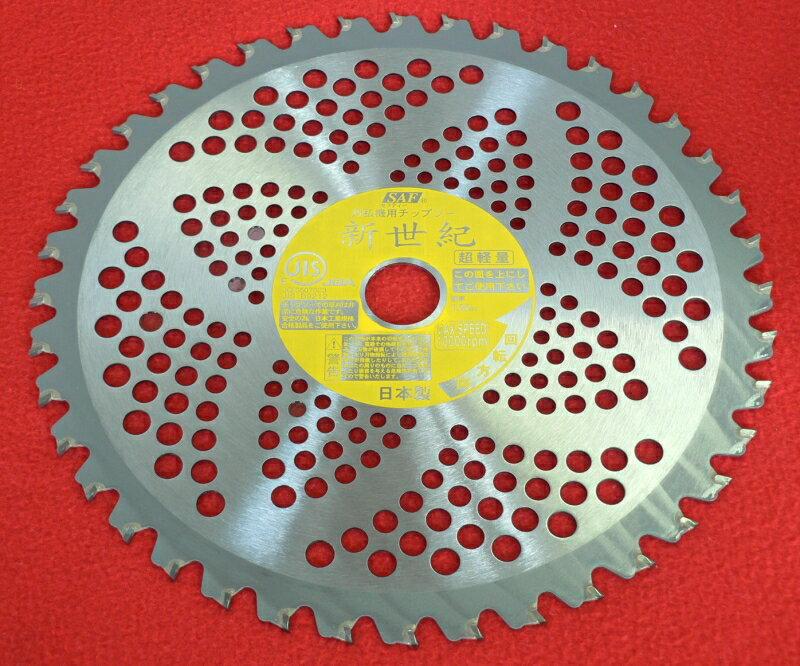 草刈 チップソー 国産 草刈 刈払機用チップソー 新世紀 超軽量型 230mm×36P